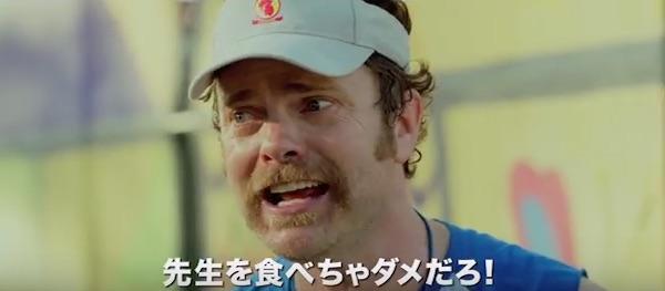 ナゲット食べたらゾンビになっちゃった!?映画『ゾンビスクール!』の大人気即ギレ体育教師が撮影秘話を喋りまくり!【動画】
