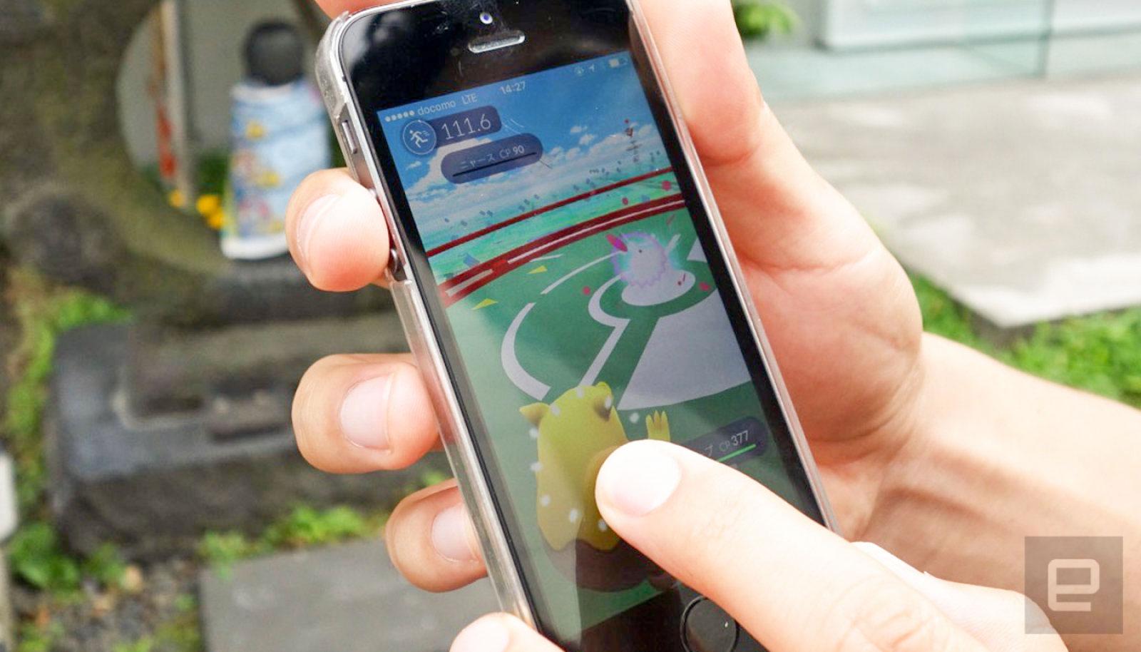 Por fin está aquí: 'Pokémon GO' ya se puede descargar