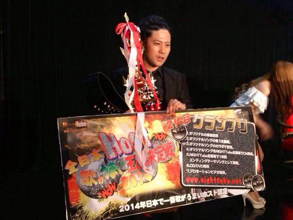 日本一歌が上手いホストが決定、横浜のホスト・八九寺月兎!「十八番はレイニーブルー」