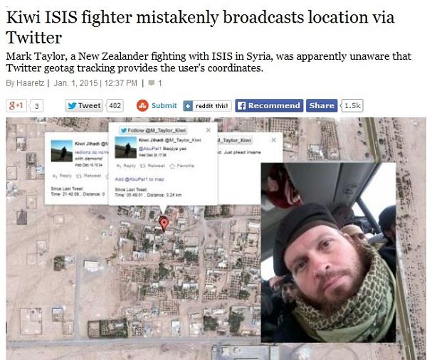 【バカッター】イスラム国兵士が位置情報付きツイート、アジトがバレるwww