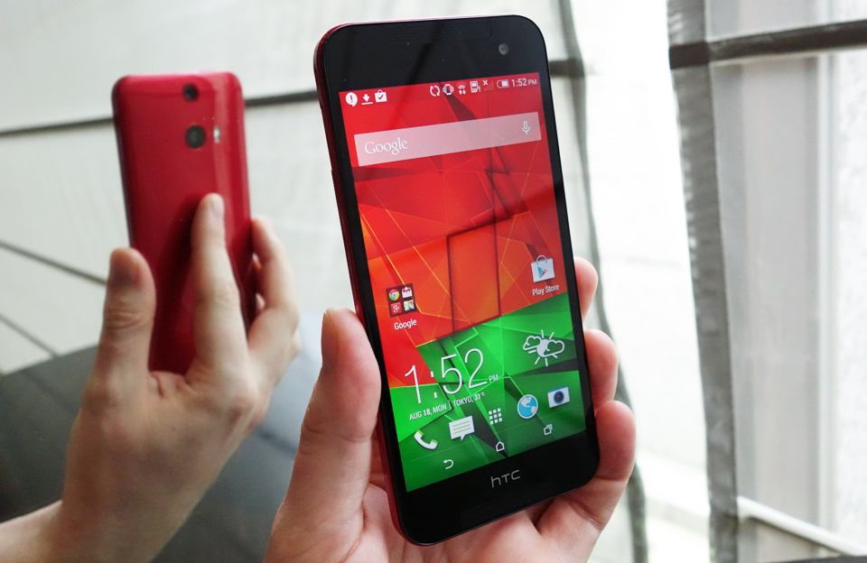 Handling HTC's Butterfly 2: the flagship phone you might never see