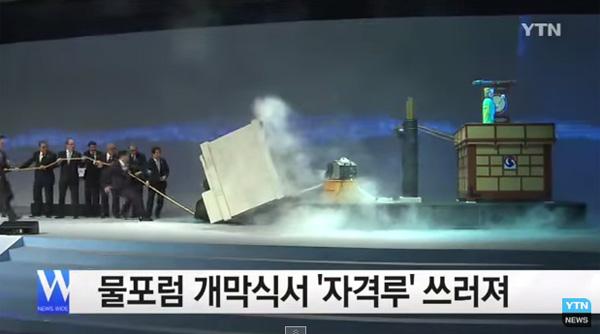 8時だョ!朴槿恵大統領が3メートル巨大模型をドリフのコント級にぶっ倒す!【動画】