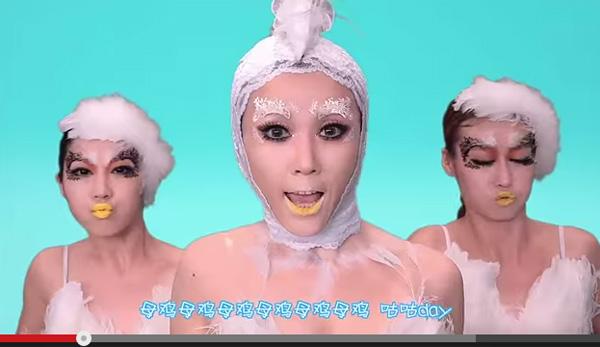 中国発「鶏ソング」は第二の「江南スタイル」になる?「洗脳ソング」「病みつきになる」