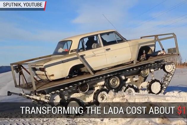 【ビデオ】古くなったロシアの「ラーダ」に無限軌道を付けて、どんな路面も走破できるATVに改造!