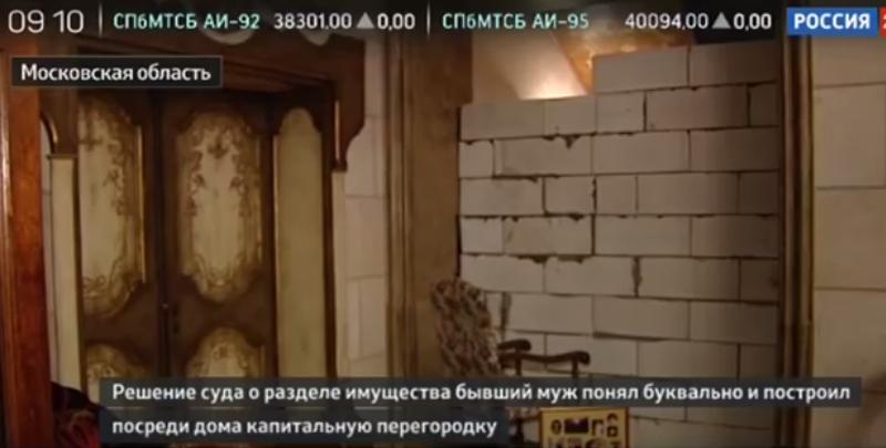 【びっくり!】ドロ沼離婚の末に豪邸をブロック塀で仕切り、同じ屋根の下で暮らすことになった元夫婦