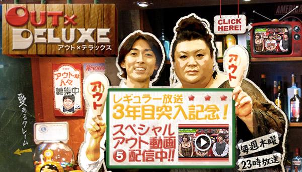 A.B.C-Z・塚田僚一がかねてから噂のアノ人と「キャラかぶり」対決→衝撃の結果に!