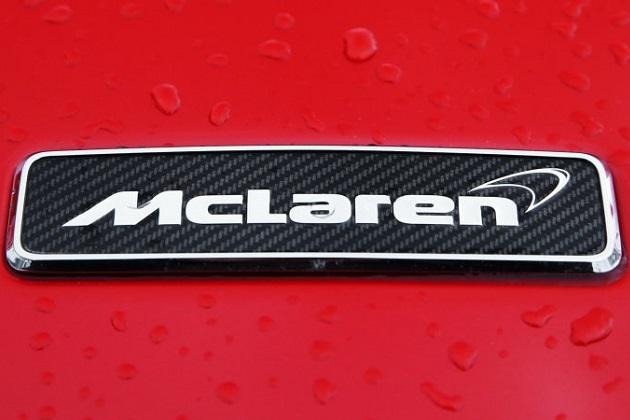 マクラーレン、新しい燃焼技術の開発に向けてBMWを含む各分野のエキスパートと提携