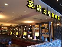 MTG、商談続きでランチが行けない・・・その悩みを解決する喫茶店が新橋にあった!