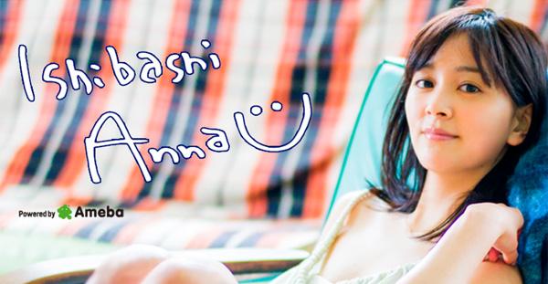NHK『LIFE!』石橋杏奈の可愛すぎるレオタード姿がネット上で話題に