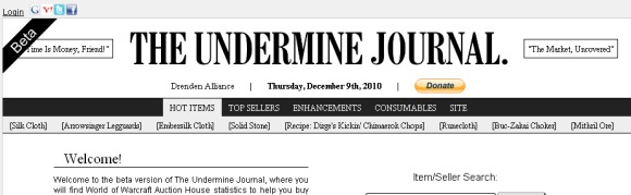 Undermine Journal header