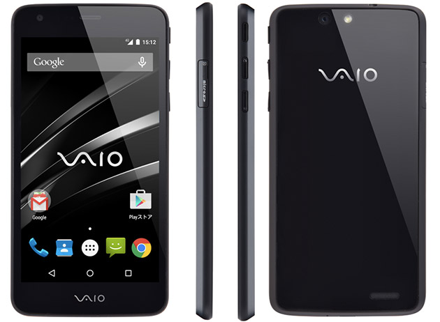 [image]VAIO Officially Announces Their First Smartphone Ever!