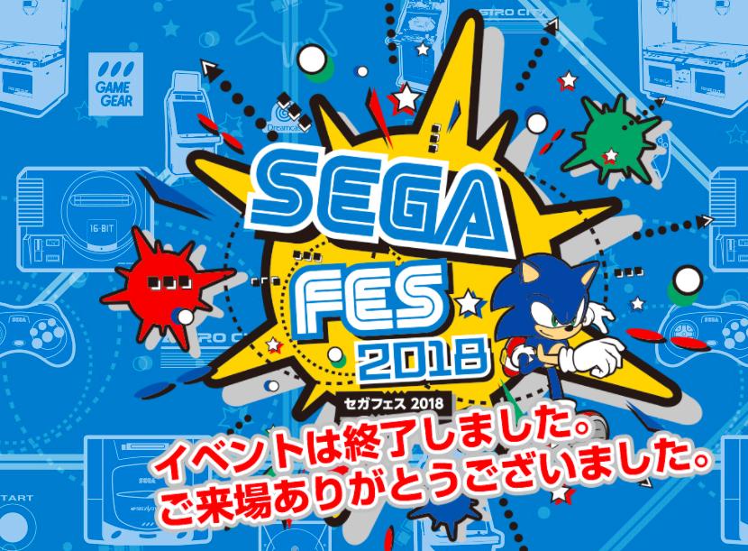 SEGA Ages: Oldschool-Games kommen für Nintendo Switch
