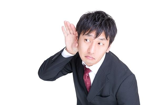 毎日ミーティング地獄でも生産性をキープする方法8選「隠れる」「上司に泣きつく」