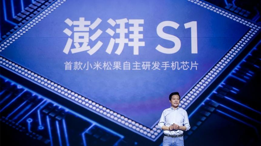 小米旗下松果正式推出首款晶片澎湃 S1