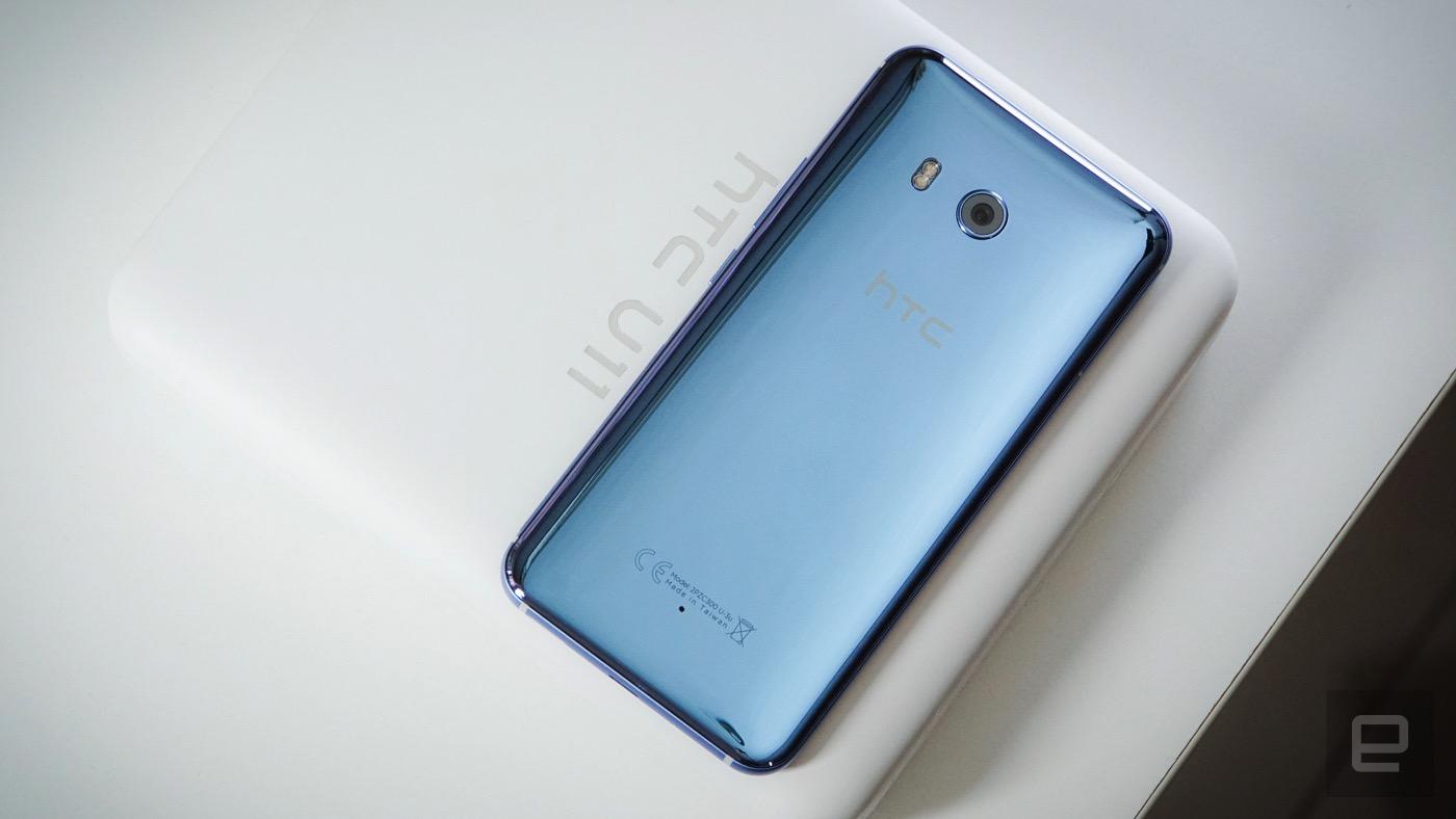 HTC U11 评测:「挤」出创新的扎实旗舰