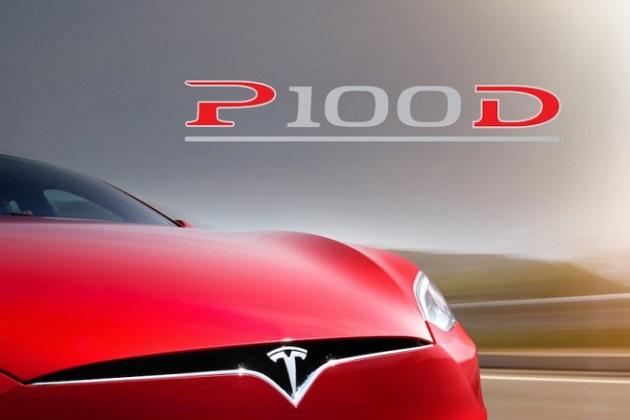 テスラ、バッテリー容量を100kWhにアップした「モデルS P100D」と「モデルX P100D」を発表