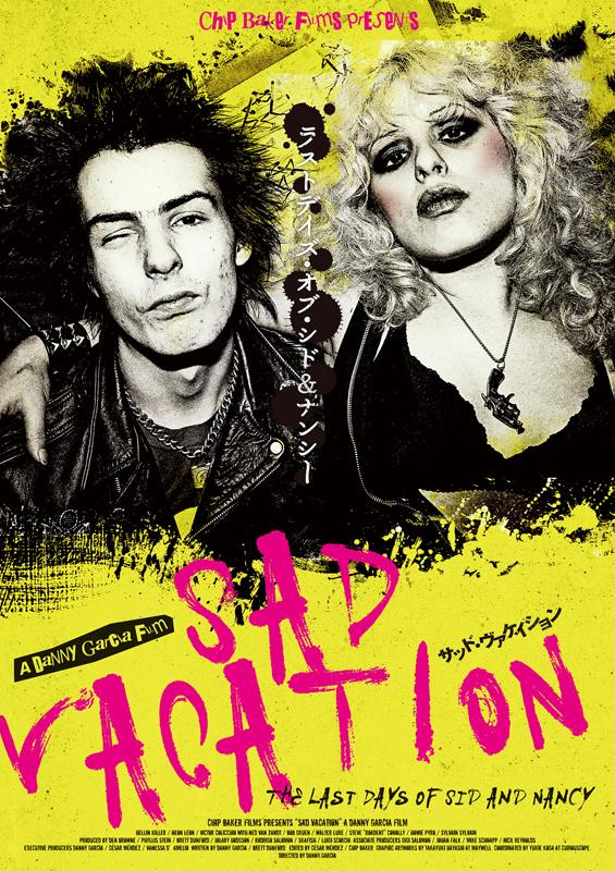 シド・ヴィシャスと恋人ナンシー・スパンゲンは1978年のチェルシーホテルでどのようにその関係に終止符を打ったのか!? 激しくも刹那的な愛と生涯を追ったドキュメンタリー映画12月公開