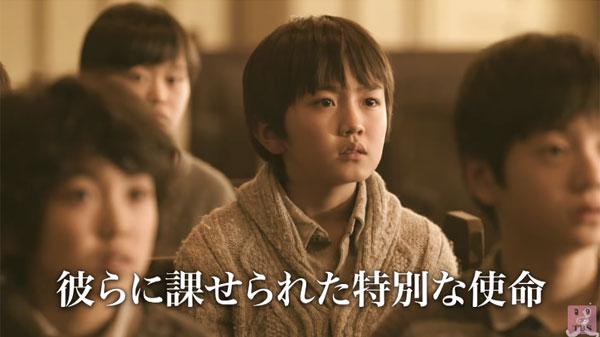 新ドラマ『私を離さないで』子役・中川翼くんが「かわいすぎる」とネット上で話題に 「神木きゅん以来の神童」