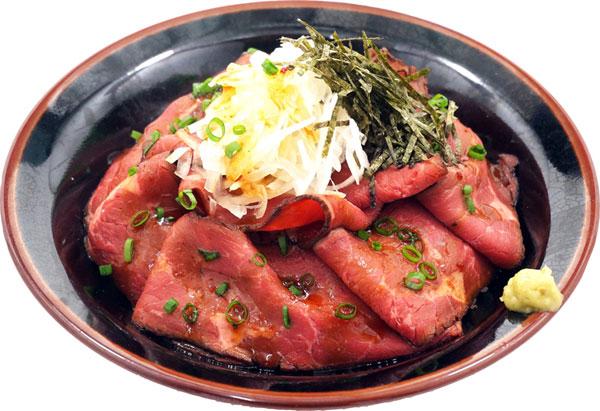 ディス・イズ・スパルター!!『300~帝国の進撃~』×「すた丼」最強コラボ飯が期間限定販売