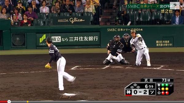日本シリーズ第2戦、SB武田の完全試合を阻止した「地獄を見た男」阪神・狩野の意地の一撃