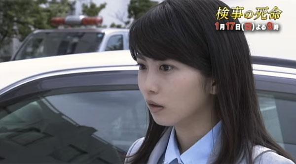 ドラマ『検事の死命』志田未来のスーツ姿&事務官ぶりが「可愛すぎる」とファン大興奮!