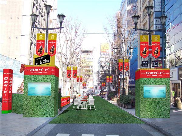 新宿の中心地に日本ダービーが出現!ディープインパクトやキズナにも会えるチャンス