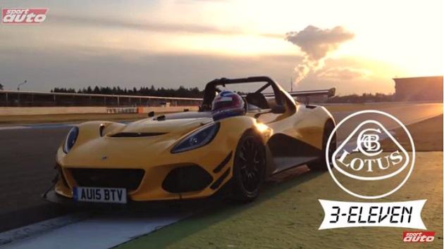 【ビデオ】新型ロータス「3-イレブン」が、ホッケンハイム最速タイムを記録!