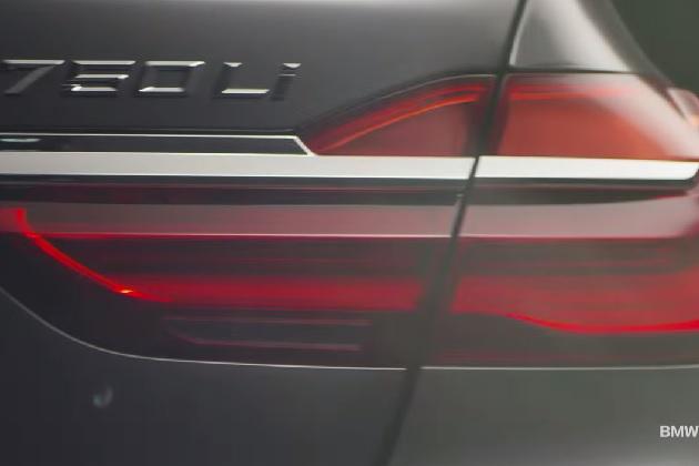 【ビデオ】BMWの次期型「7シリーズ」は6月10日にお披露目!
