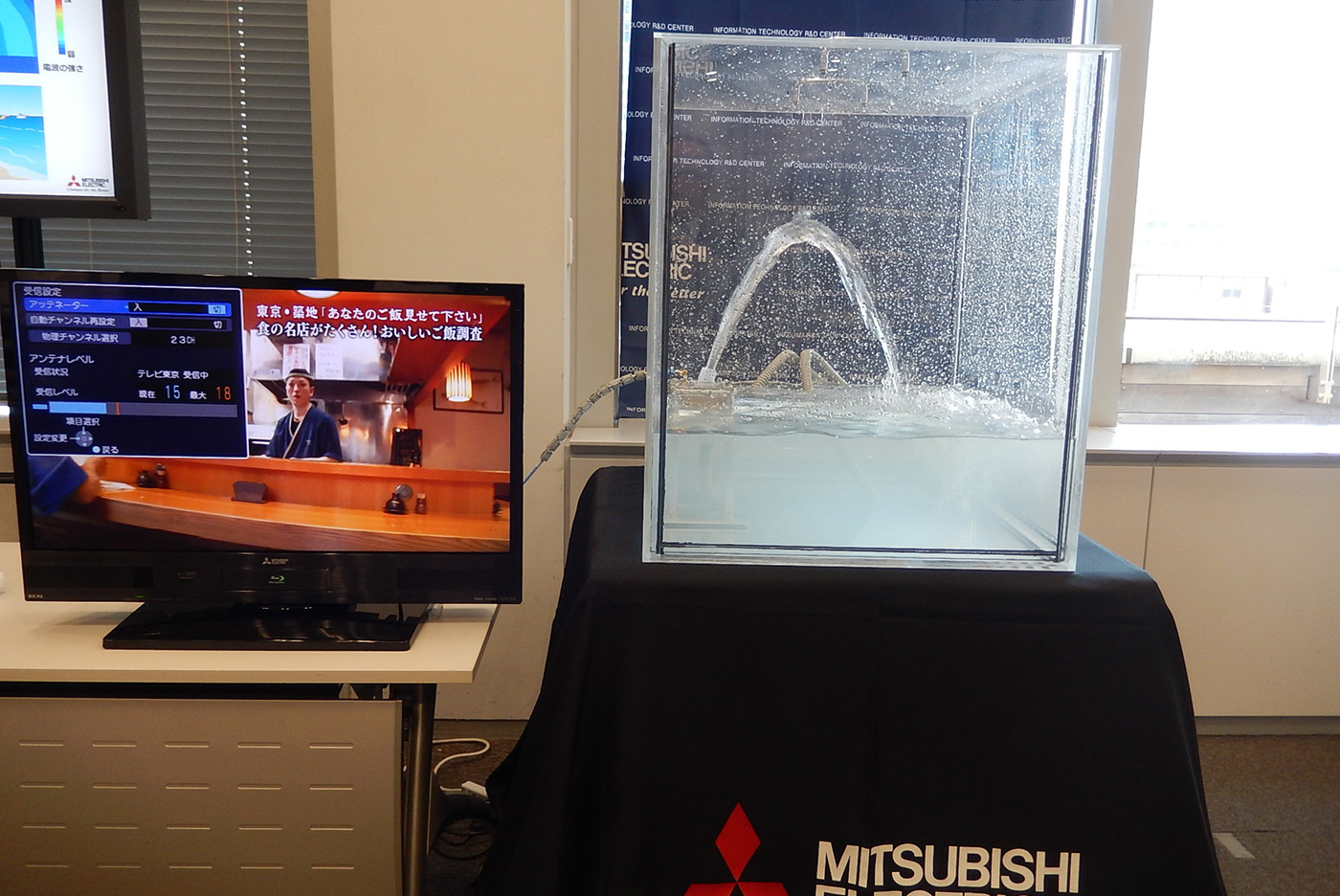 Mitsubishi's SeaAerial is an antenna made of seawater