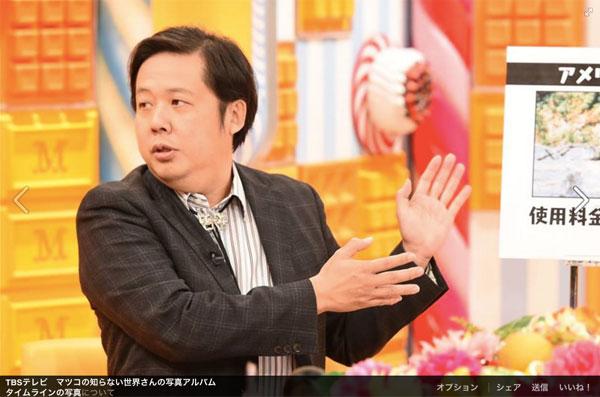 オカルト研究家・山口敏太郎が語る「UMAビジネスの世界」が面白すぎると話題に