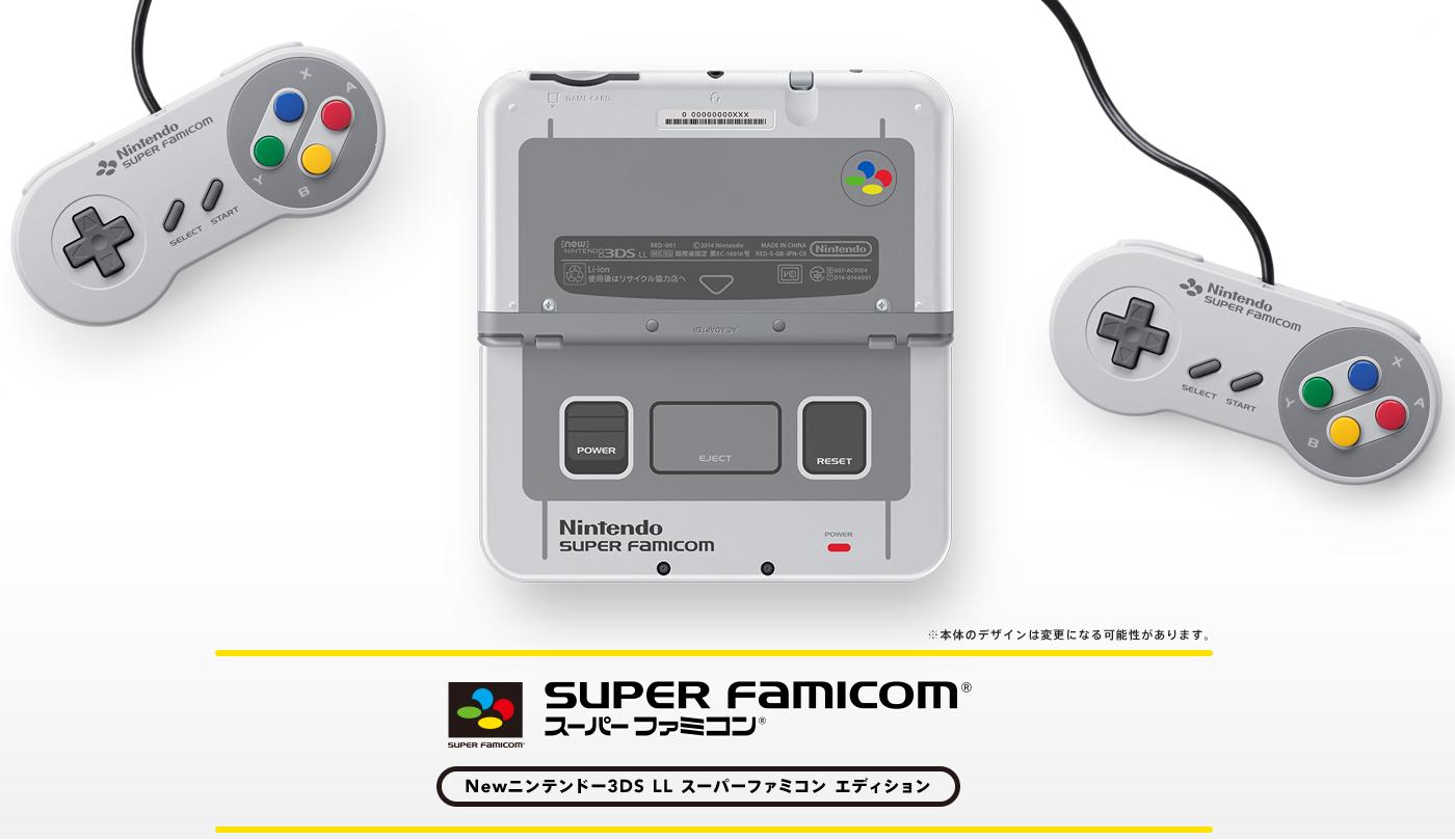Nintendo lanza una 3DS inspirada en la Super Nintendo