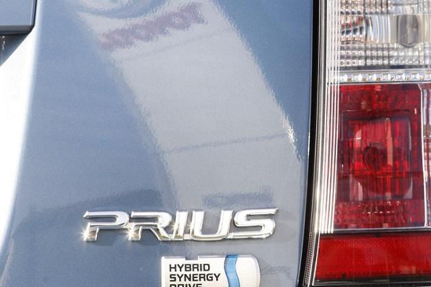 【レポート】トヨタが商標登録を申請した「プリウス・プライム」とは?