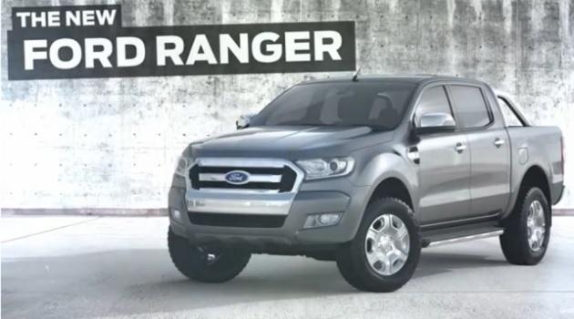 【ビデオ】フェイスリフトした新型フォード「レンジャー」のティーザー映像が公開