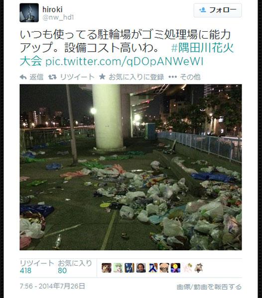 隅田川花火大会後のゴミの山に呆れ声多数 「マジで恥知らず」「酷すぎる」