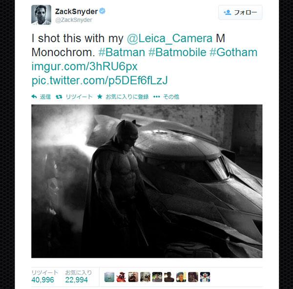 『バットマンVSスーパーマン』ベン・アフレック版バットマンが初解禁、ネット上で大絶賛