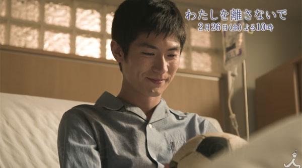 『わたしを離さないで』三浦春馬演じる友彦があまりに悲しすぎると話題に