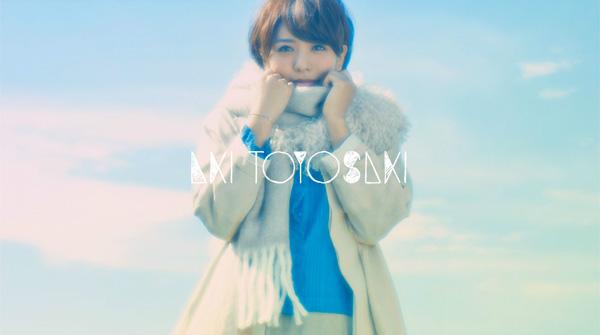 可愛すぎる声優・豊崎愛生がテレ東でお天気お姉さんに 「どんだけ豪華なお天気コーナー」