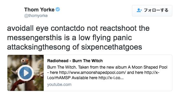 レディオヘッドのトム・ヨークがアメリカ大統領選挙に対して意味深ツイート
