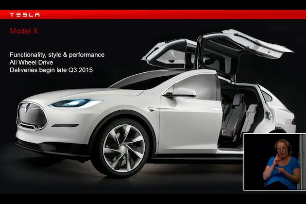 テスラの新型クロスオーバーEV「モデルX」が遂に今夏発売へ