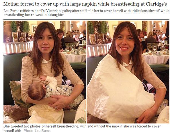 人前授乳をめぐる超高級ホテルの対応にママたちが激怒り→抗議の授乳デモへ