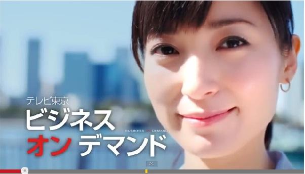 大江麻理子アナ、WBSでも大人気 「可愛すぎてニュースに集中できない」「癒し効果」