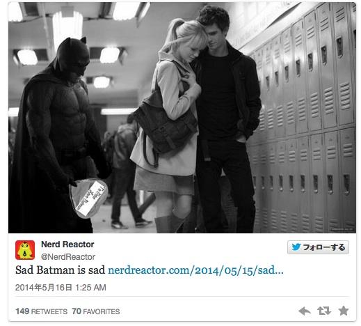 キアヌ・リーブス「ぼっち姿」を超えた? ベン・アフレック版バットマンのコラ画像が祭りに