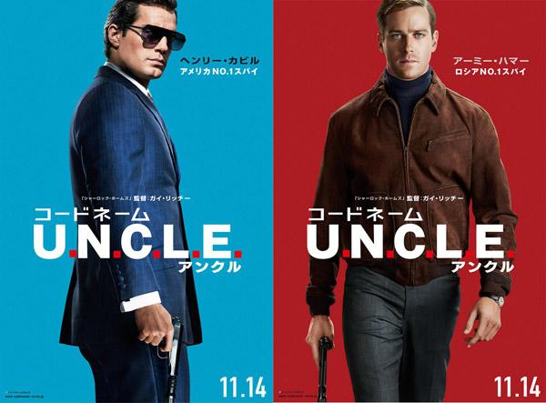 冷戦終結後もアメリカVSロシアの戦いは終わらない!?映画『コードネーム U.N.C.L.E.』に見る二大大国徹底比較!
