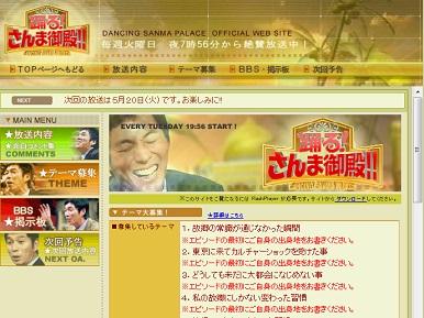 「さんま御殿」に20日出演予定の元日本代表・久保竜彦 期待と不安の「喋らなさすぎ」伝説