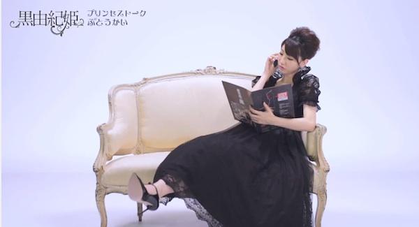 AKB・柏木由紀がセクシーすぎる黒ドレス姿を披露して話題に 「ブラックゆきりんwww」