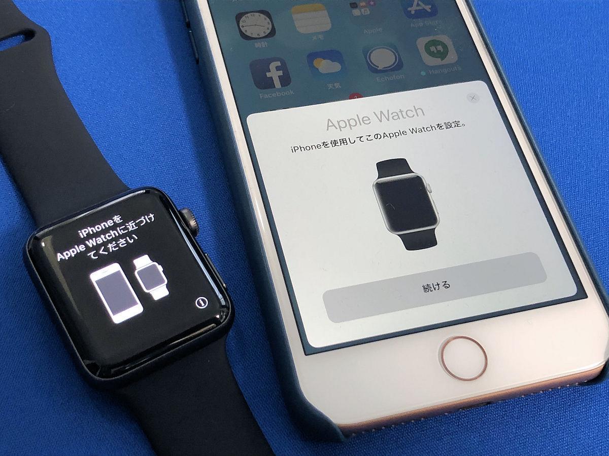 Apple Watch Series 3でLTE契約、その手順を調べてみた:石川温