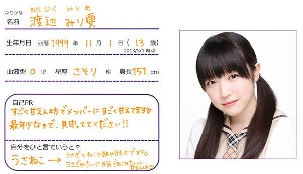 乃木坂46・渡辺みり愛の755での発言がネット上で話題に 「泣ける」「それでこそ乃木坂」