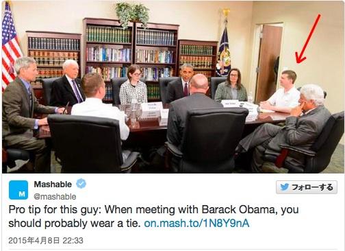 いつものノリでミーティングに出席→オバマ大統領がいた!www しかも質問される