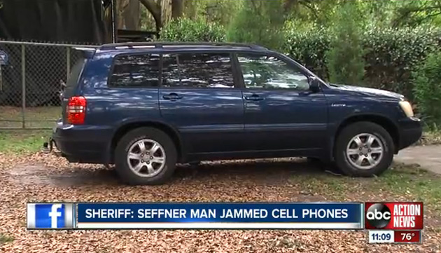 Blue Toyota SUV that carried hidden phone jamming equipment