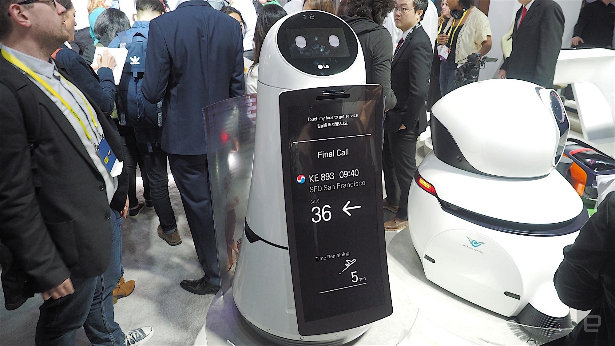 lg-airport-robot-2.jpg